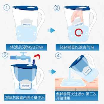 BRITA 碧然德 过滤净水 器家用滤水壶净水壶海过滤净水器家用滤水壶净水