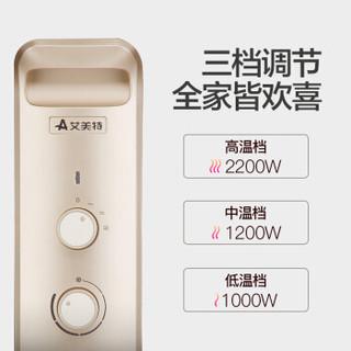 AIRMATE 艾美特 HU1306-W1 电暖器 13片油汀白色