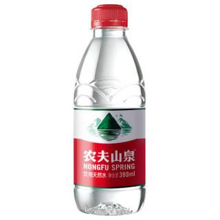NONGFU SPRING 农夫山泉 矿泉水天然饮用水 380ML*24瓶