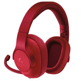 Logitech 罗技 游戏耳机 (红色、有线、3.5毫米音频接口)
