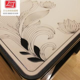 雪中情 电暖炉电暖桌 黄枫叶纹 800*800*700MM
