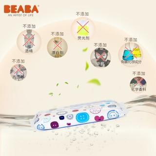 BEABA 碧芭 婴儿手口专用湿巾迷你小包 (10抽*10包)