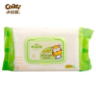 小浣熊 母婴用品 尿裤湿巾 小浣熊 coati/ 婴儿湿巾 柔湿纸巾 80抽*10包