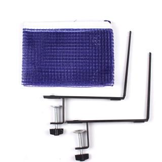 DHS 红双喜 标准乒乓球网架套装(含网)乒乓球台兵乓球桌用  P305