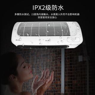 GREE 格力 NBFC-X6021 器壁挂式取暖器 白色