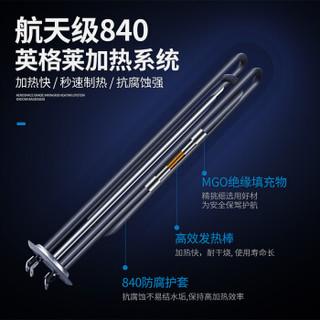 GLEMOS 格林姆斯 WKS-18L-5.5KW  18升速热式电热水器