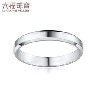 六福珠宝 Pt950真爱如初铂金戒指情侣结婚对戒款闭口戒  17号-3.27克 男款    F63TBPR0005