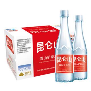 昆仑山 矿泉水 510ml*24瓶