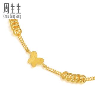 Chow Sang Sang 周生生 黄金手链足金活动珠蝴蝶手链   计价 17厘米 - 5.41克(折后工费112元) 50737B