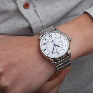 Zeppelin 齐博林 德国原装进口男士手表双时区商务皮带钢带时尚手表男石英表7642 白盘银钢带7642M-1  7642