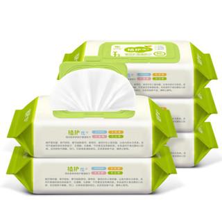 植护 婴儿湿巾纸  整箱宝宝柔湿巾 湿巾80抽*5包 (150mm*140mm)
