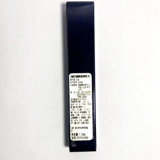 Dior 迪奥 眼线 精致液态眼线笔1.35ML098#黑色