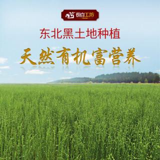 长白工坊 麻籽油 500ml