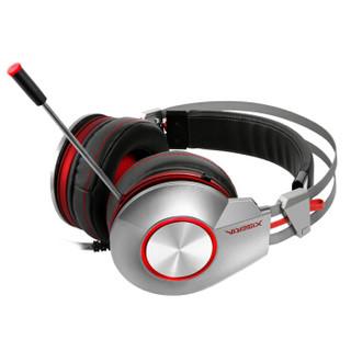 xiberia 西伯利亚 电竞游戏耳机 (铁灰色、有线、USB接口)