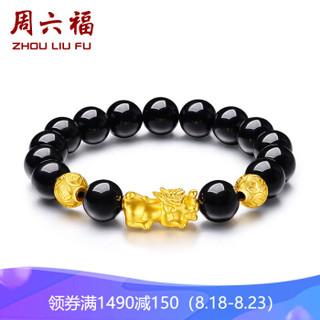 ZLF 周六福 3D硬金貔貅手链男款黄金玛瑙珠 定价 3.8g ADMN19584