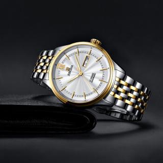 EBOHR 依波 手表 商务全自动机械表男表防水时尚星期日历不锈钢 间金钢带 5071