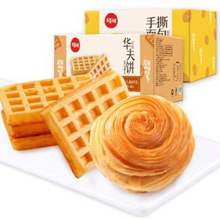 Be&Cheery 百草味 手撕面包 华夫饼组合 共2000g