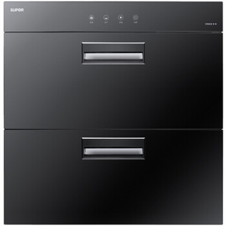 SUPOR 苏泊尔 J611+QB503+303大吸力侧吸式抽油烟机燃气灶具消毒柜套装厨房三件套