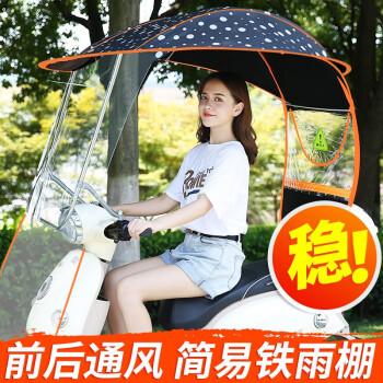 XINYAN 馨颜 WQ325 电动车雨棚车棚 (黑色、XXL、升级钢架黑色+雨帘)