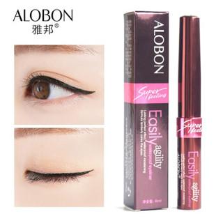 ALOBON 雅邦 防水柔滑眼线液 极细软头笔眼线 快干持久防汗不晕染眼妆彩妆