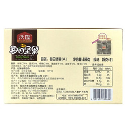 WOLONG 沃隆 干果仁套餐25g 21袋