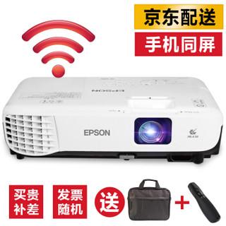 EPSON 爱普生 投影机 (800X600dpi、3200ANSI流明、30-300英寸)