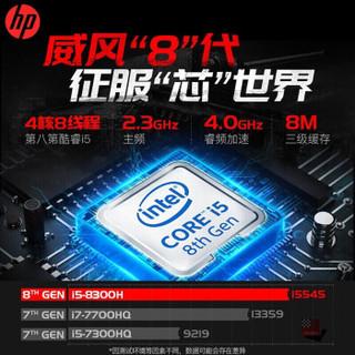 HP 惠普 光影精灵 15.6英寸游戏笔记本电脑 黑色