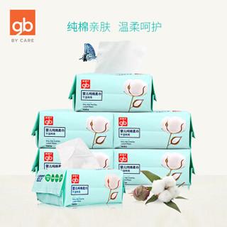gb 好孩子 婴儿纯棉柔巾 (100片*6包、护臀湿巾)