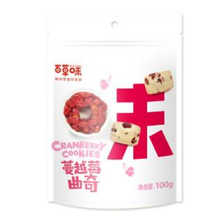 Be&Cheery 百草味 零食糕点   100g
