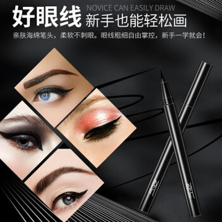 ZFC 浓黑眼线水笔不易晕染初学者眼线液软头内眼线笔