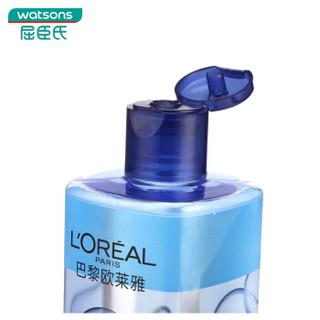 L'OREAL PARIS 巴黎欧莱雅 三合一卸妆洁颜水400毫升 深澈型