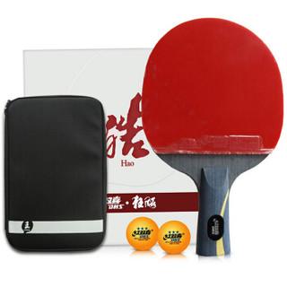 DHS 红双喜 乒乓球拍 明星款 直拍横拍 王皓狂飙皓 送礼礼盒装 横拍一只  狂飙浩成品拍