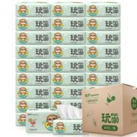 植护 婴儿专用家庭餐巾纸   (四层)70抽*30包 (手口湿巾)