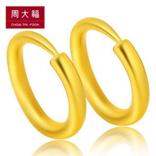 CHOW TAI FOOK 周大福 F3545 光身 足金黄金耳环