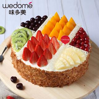 wedome 味多美 生日蛋糕   直径 20cm
