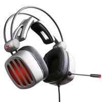 xiberia 西伯利亚 游戏耳机 (银灰色、有线、USB接口)