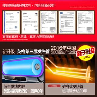 AUX 奥克斯 SMS-DY49 60L储水式电热水器