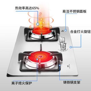 Redsun 红日 EH03C 红外线燃气灶