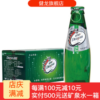 健龙 气泡水 200ml24瓶