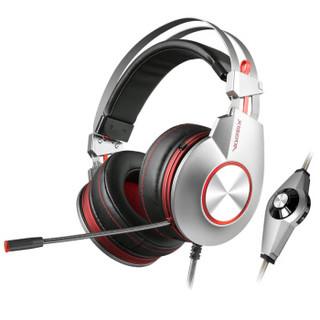 xiberia 西伯利亚 电竞游戏耳机 (银灰色、有线、USB接口)
