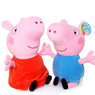 Peppa Pig 小猪佩奇 小猪佩奇毛绒玩具 粉色站高66cm