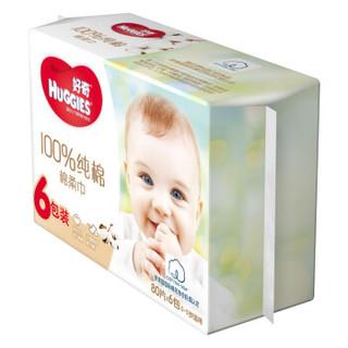 好奇(Huggies) 婴儿棉柔巾非湿巾 干湿巾两用 80抽6包