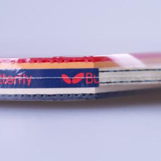 Butterfly 蝴蝶牌 孔令辉经典款乒乓球拍碳素单拍专业礼盒装 直拍/短手柄   孔令辉经典款