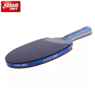 DHS 红双喜 乒乓球拍天极蓝专业级蓝海绵进攻型双面反胶直拍横拍乒乓球成品拍 天极蓝