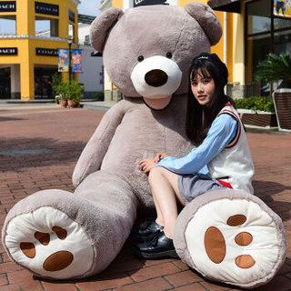 喜悠悠 熊毛绒玩具大号1.6米 浅棕色