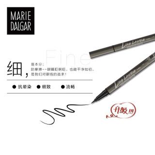 MARIE DALGAR 玛丽黛佳 眼线笔防水防汗初学者持久 细滑弹力眼线水笔1ml-抗晕版