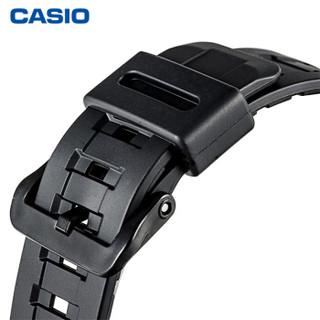 CASIO 卡西欧 SPORT AQ-S810男表运动双显防水手表 AQ-S810W-1BVDF