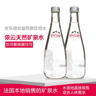 evian 依云 天然矿泉水 330ml/瓶