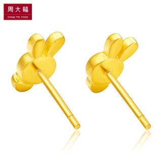 CHOW TAI FOOK 周大福  F197151 大版可爱兔子 足金黄金耳钉