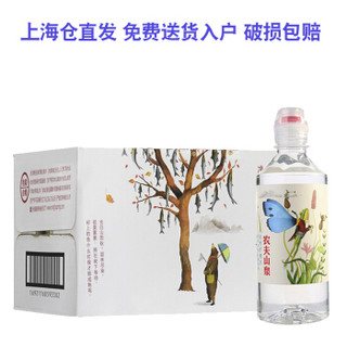 NONGFU SPRING 农夫山泉 天然矿泉水 400ml*24瓶